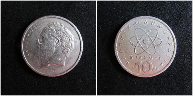 10 drahme grecia 1990