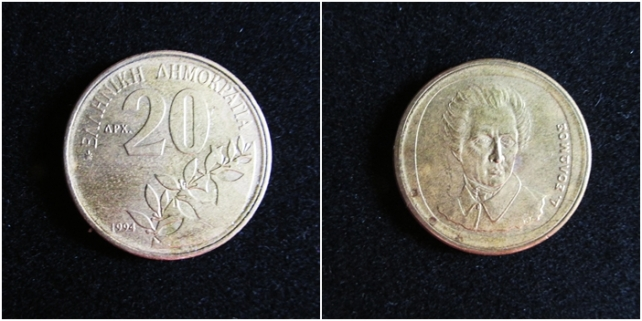 20 drahme grecia 1994