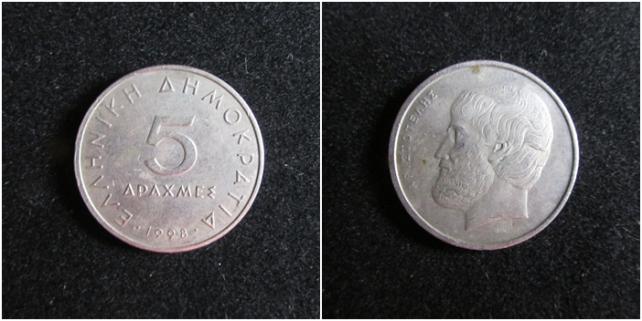 5 drahme grecia 1998