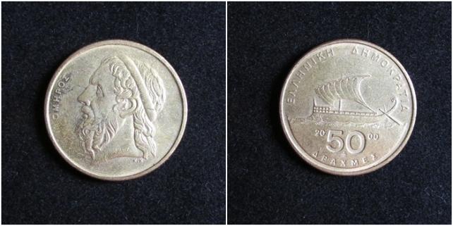 50 drahme grecia 2000