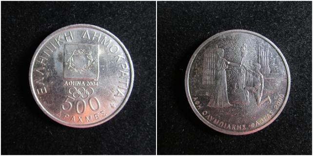 500 drahme grecia 2000 JO