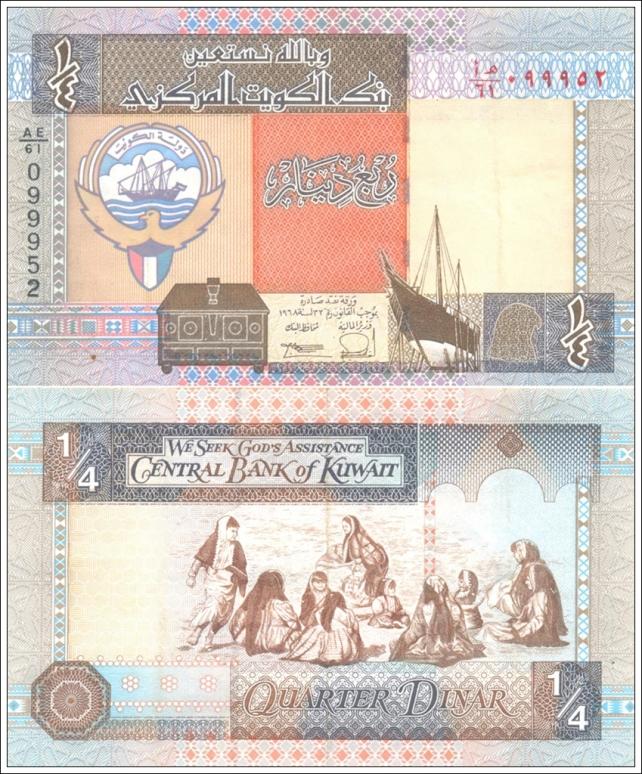 DINAR KUWAIT