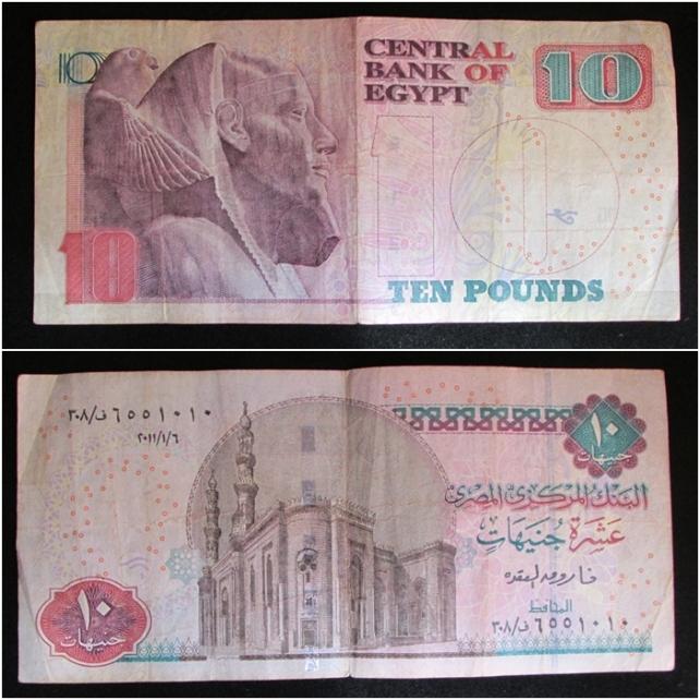 egipt 10 pounds