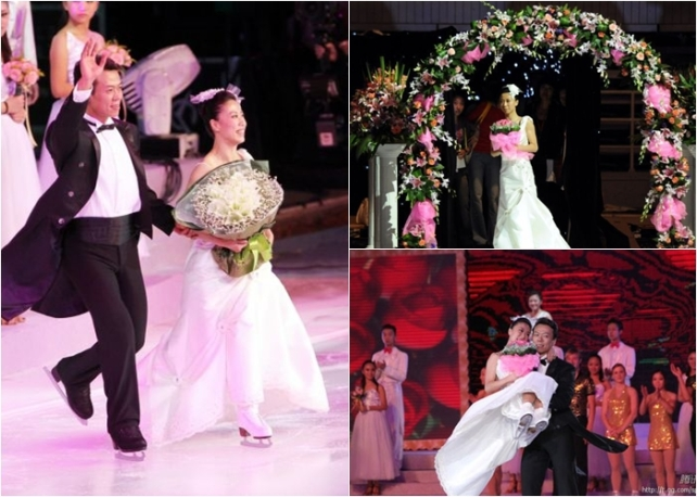 hongbo zhao xue shen wedding on ice